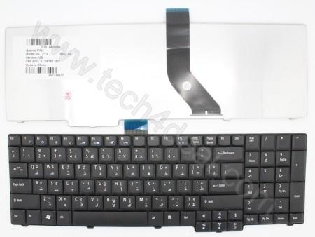 Acer Aspire 6930 Black Keyboard