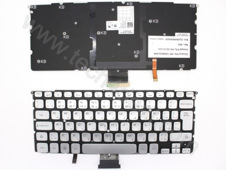 DELL XPS 14z Silver Keyboard