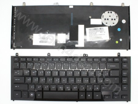 HP ProBook 4420 Keyboard