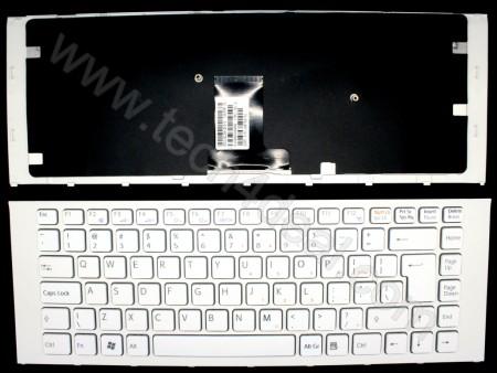 SONY EA Series White Keyboard