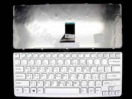 SONY SVE-14 White Keyboard