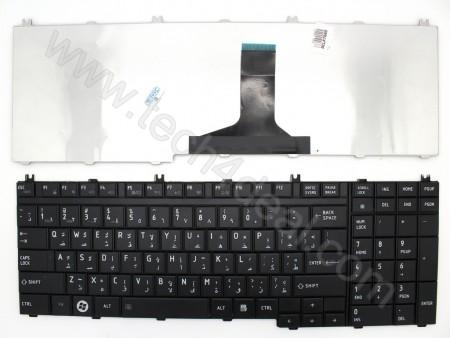 TOSHIBA L650 / C650 Glossy Black Keyboard